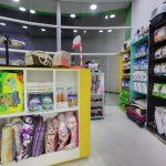 Pet Shop - Rações e Camas